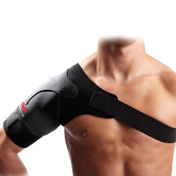 Купить бандаж на плечевой сустав для занятия спортом контузионный очаг коленного сустава