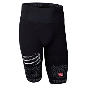 Сверхлегкие компрессионные шорты Trail Running SHORT