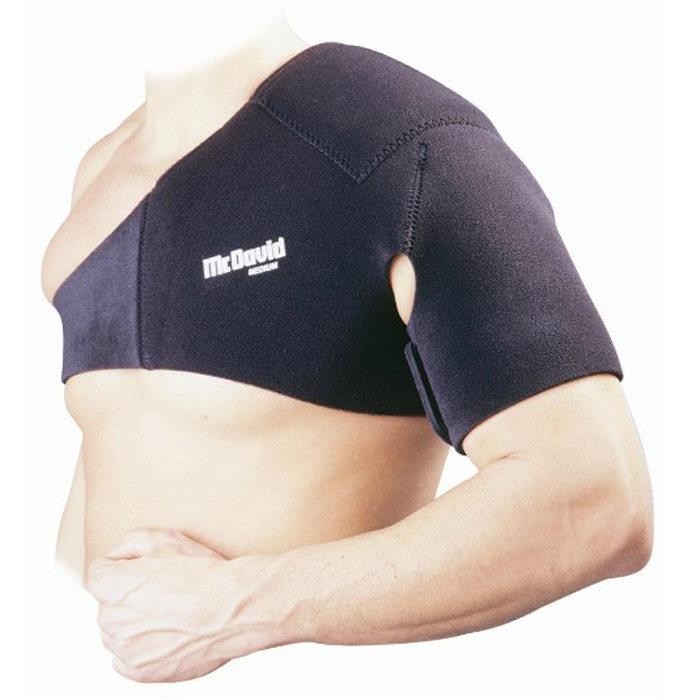Фиксаторы для плечевого сустава купить подтаранный сустав википедия